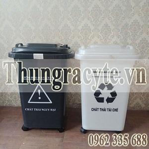 Bán thùng rác y tế đạt chuẩn giá tốt