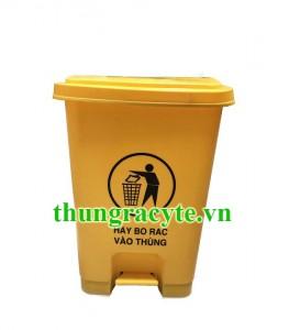 Thùng rác y tế 25 lít đạp chân