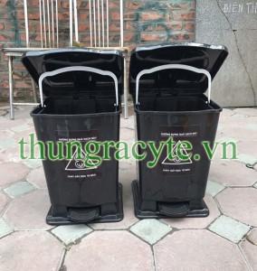 Thùng rác y tế 15 lít đạp chân màu đen
